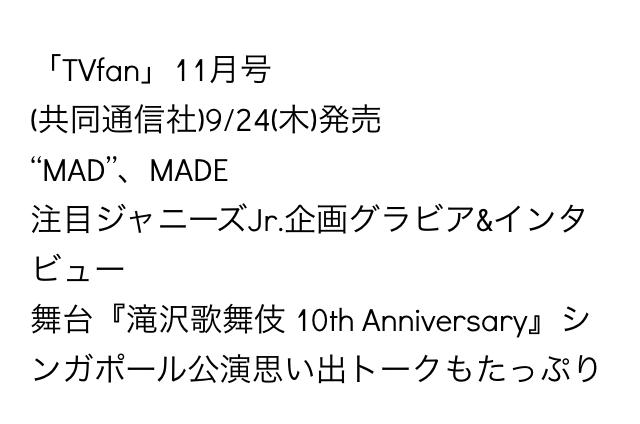 f:id:kotaoshigoto:20150921202805j:plain