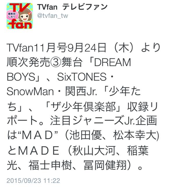 f:id:kotaoshigoto:20150923202947j:plain