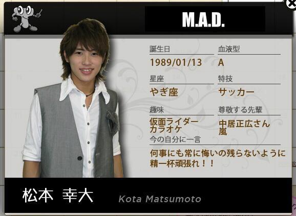 f:id:kotaoshigoto:20150926215400j:plain