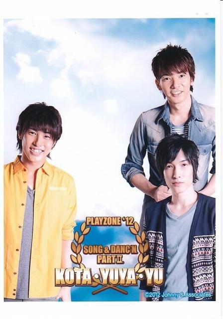 f:id:kotaoshigoto:20150928142110j:plain