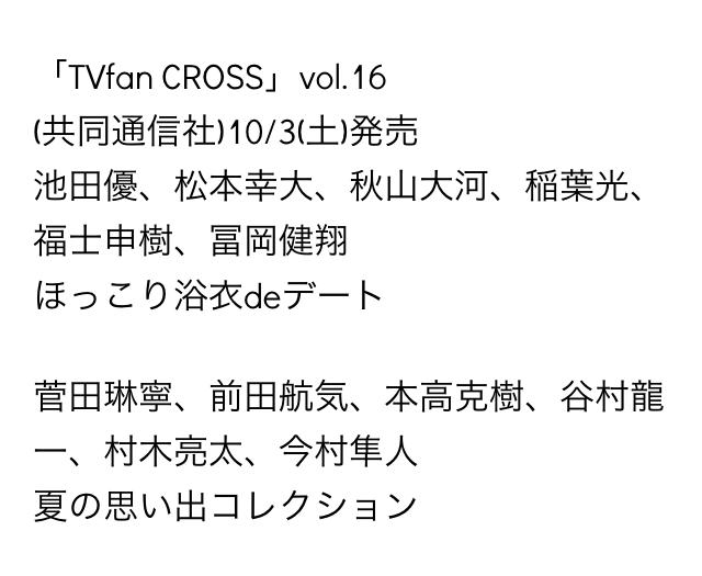 f:id:kotaoshigoto:20150930125238j:plain