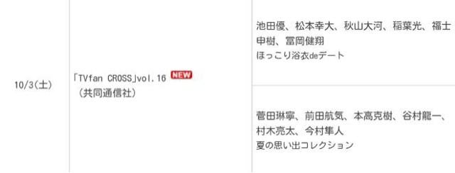 f:id:kotaoshigoto:20150930125256j:plain