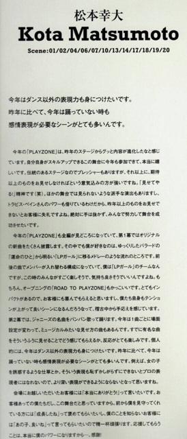 f:id:kotaoshigoto:20151001133538j:plain