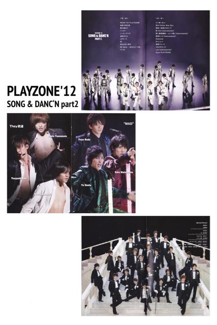 f:id:kotaoshigoto:20151014003543j:plain