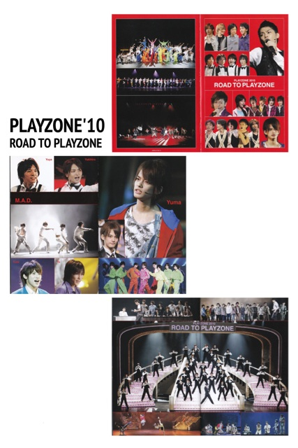 f:id:kotaoshigoto:20151014005721j:plain