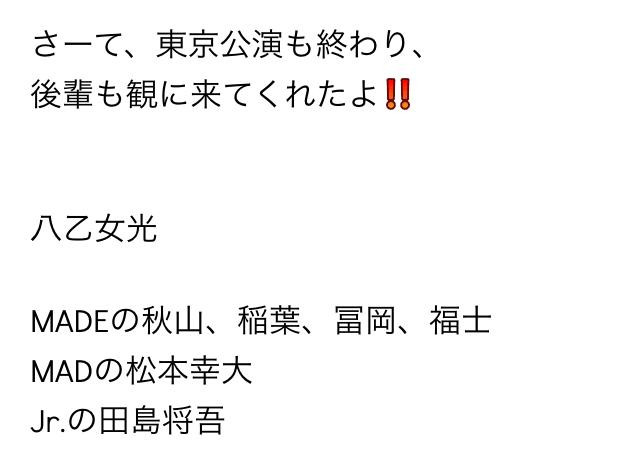 f:id:kotaoshigoto:20151014234833j:plain