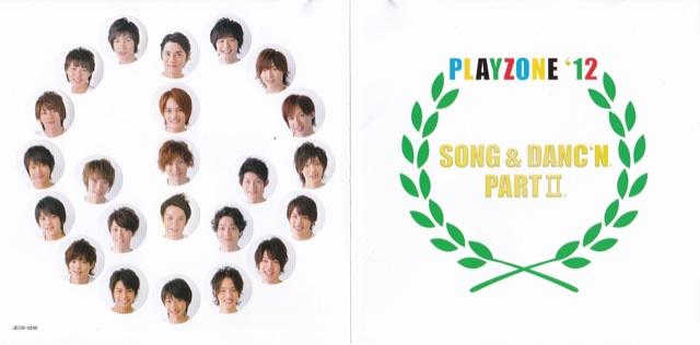 f:id:kotaoshigoto:20151015212721j:plain
