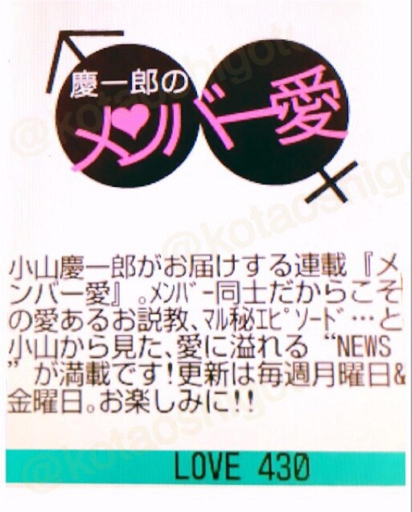 f:id:kotaoshigoto:20151028172231j:image