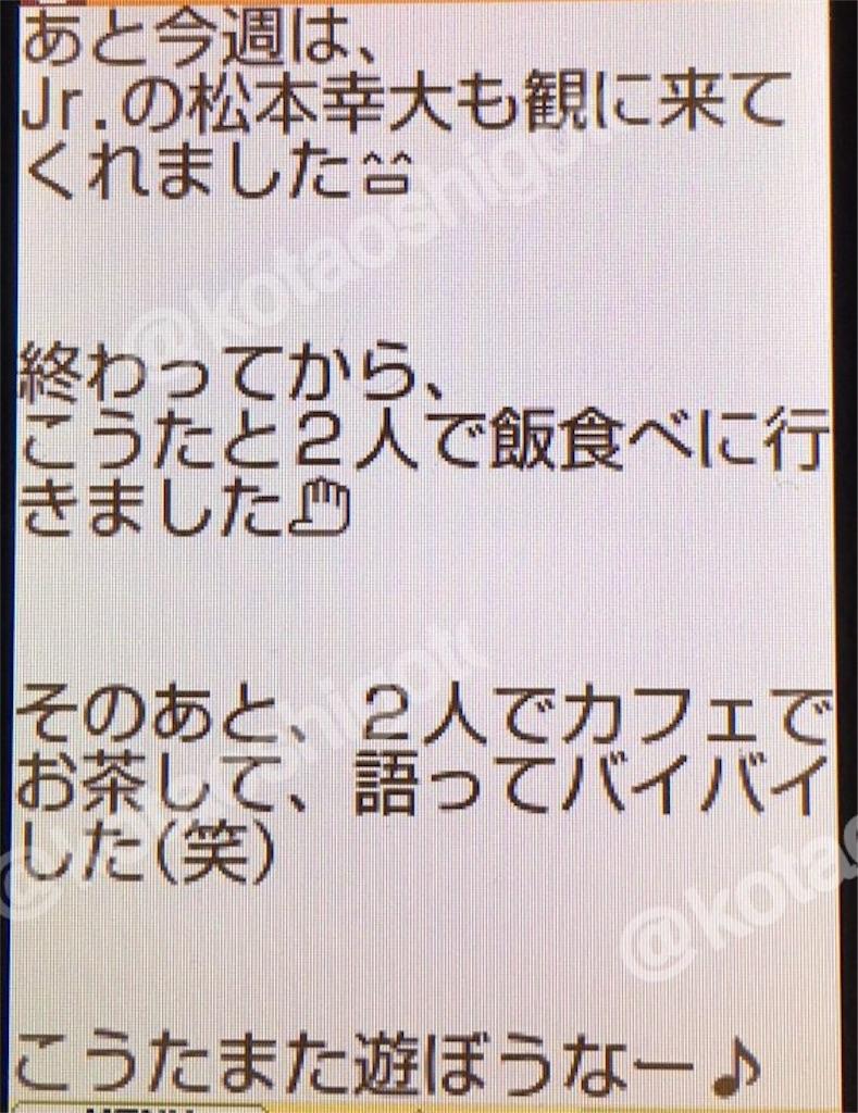 f:id:kotaoshigoto:20151028172415j:image