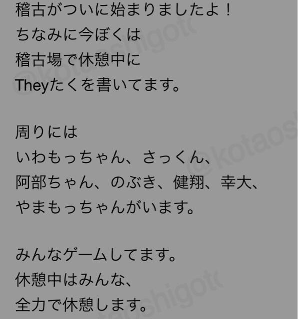 f:id:kotaoshigoto:20151030035407j:plain