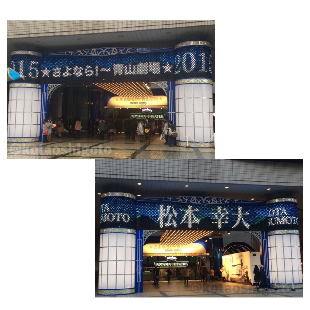 f:id:kotaoshigoto:20151101235737j:plain