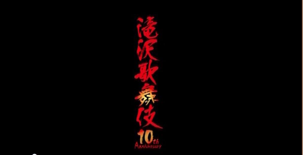 f:id:kotaoshigoto:20151118123557j:plain