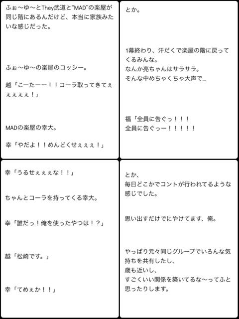 f:id:kotaoshigoto:20151120215257j:plain