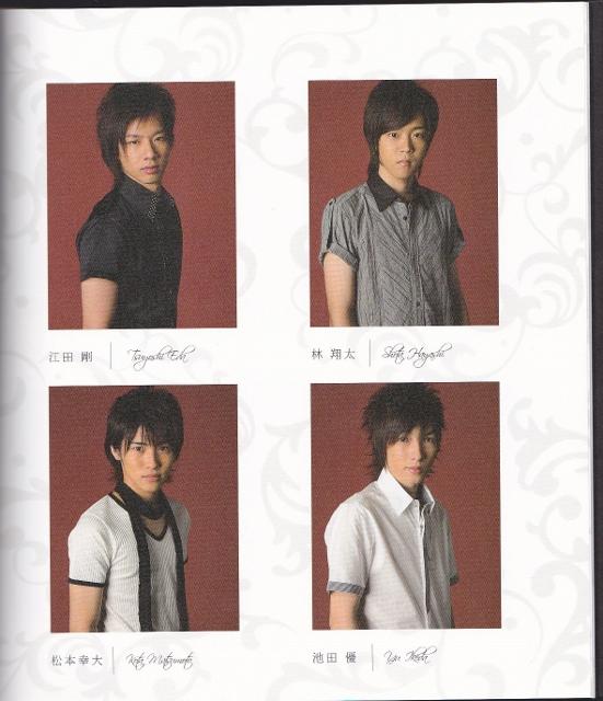 f:id:kotaoshigoto:20151123174240j:plain