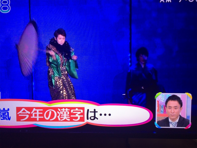 f:id:kotaoshigoto:20151228100200j:image