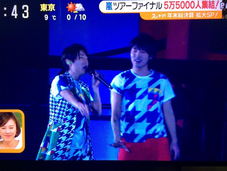 f:id:kotaoshigoto:20151228135645j:image