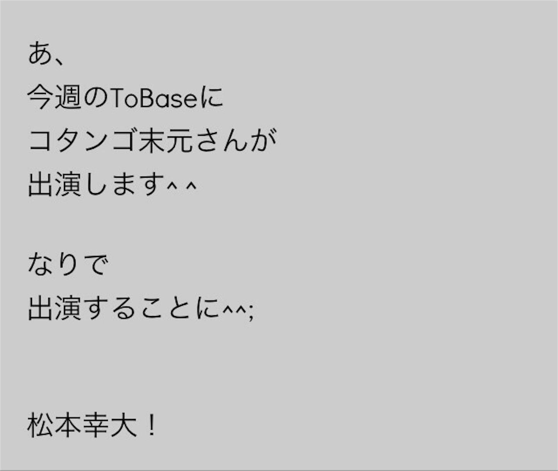 f:id:kotaoshigoto:20160103222629j:image