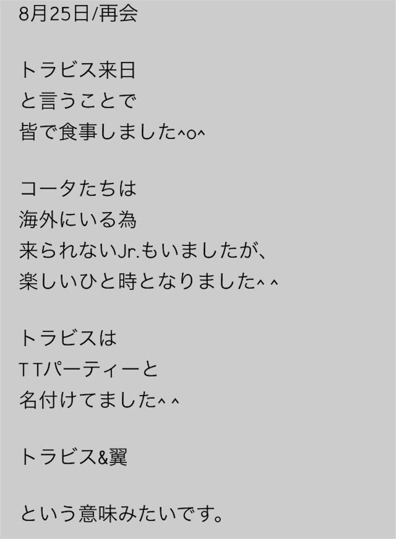 f:id:kotaoshigoto:20160103222709j:image
