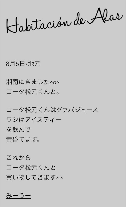 f:id:kotaoshigoto:20160103222733j:image