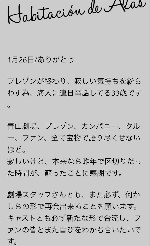 f:id:kotaoshigoto:20160103223735j:image