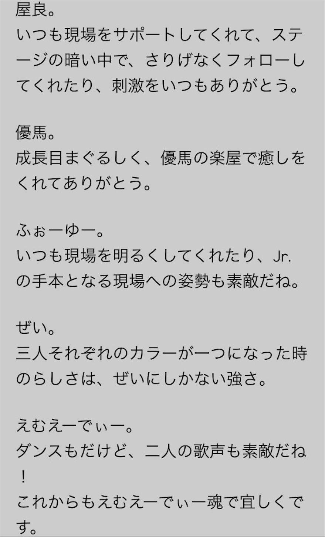 f:id:kotaoshigoto:20160103223742j:image