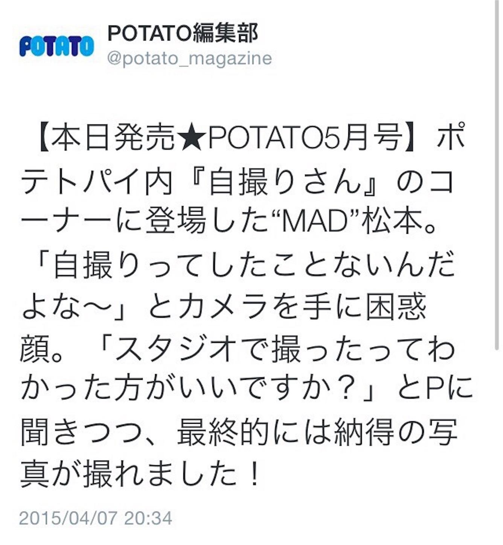 f:id:kotaoshigoto:20160105012358j:image
