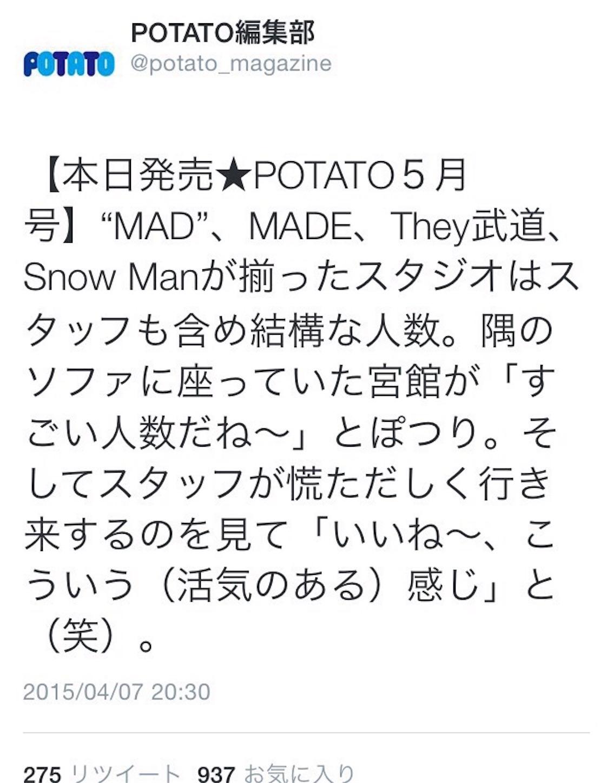 f:id:kotaoshigoto:20160105124428j:image