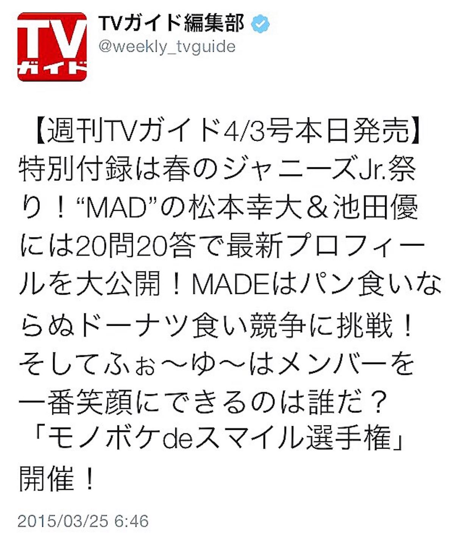 f:id:kotaoshigoto:20160105125912j:image