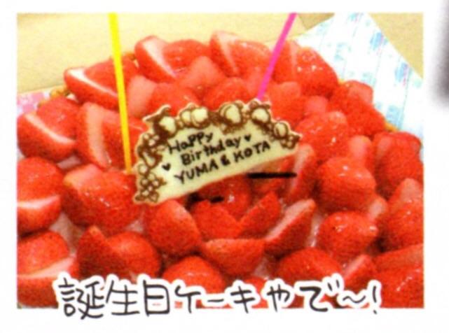 f:id:kotaoshigoto:20160110221144j:plain