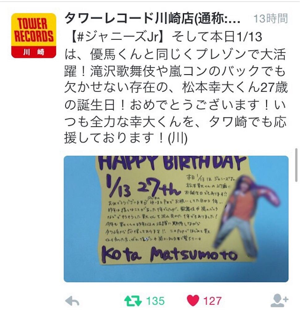 f:id:kotaoshigoto:20160114013708j:image