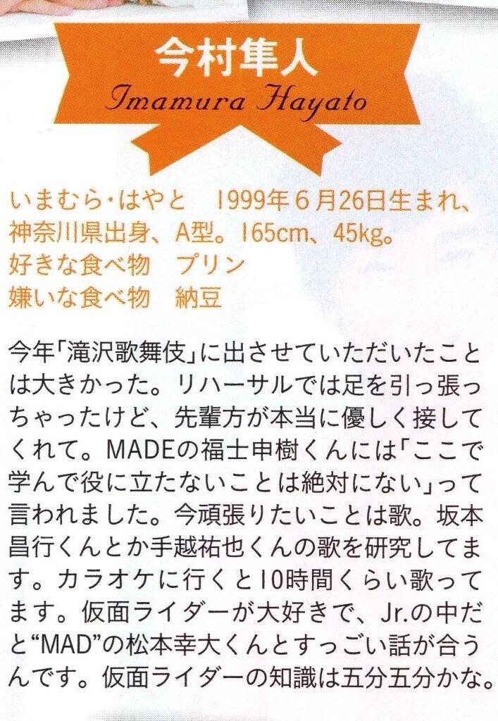 f:id:kotaoshigoto:20160115231258j:image