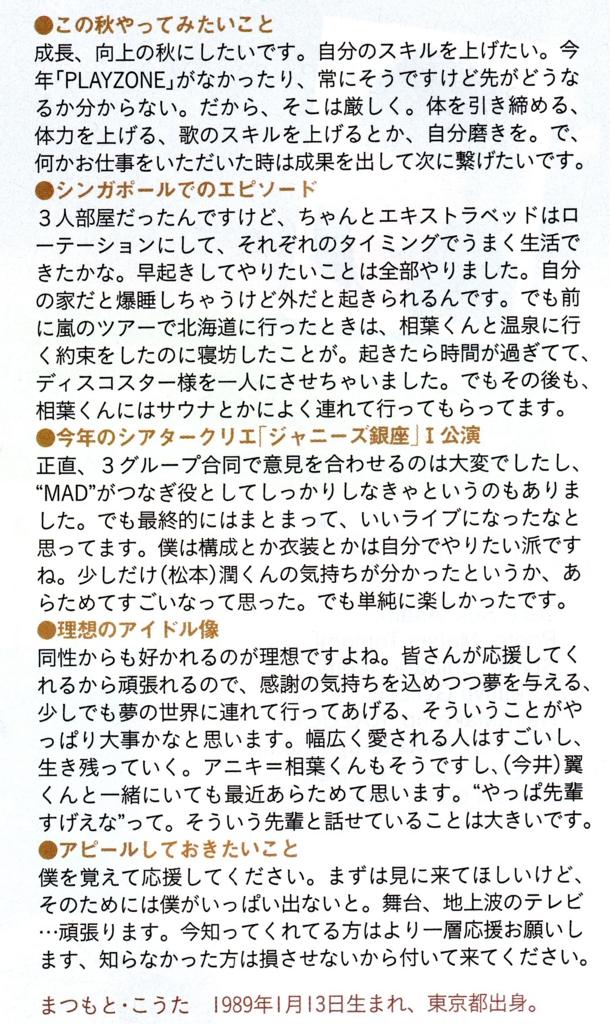 f:id:kotaoshigoto:20160116011236j:plain