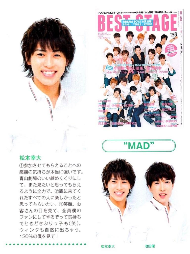 f:id:kotaoshigoto:20160128011010j:image