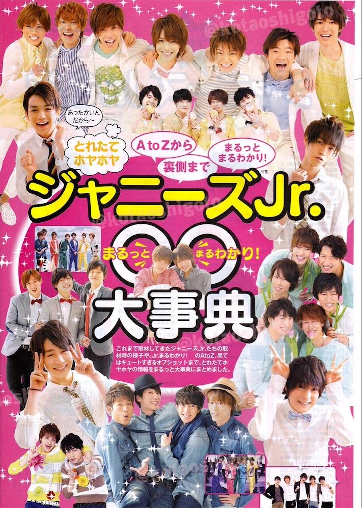 f:id:kotaoshigoto:20160204023727j:image