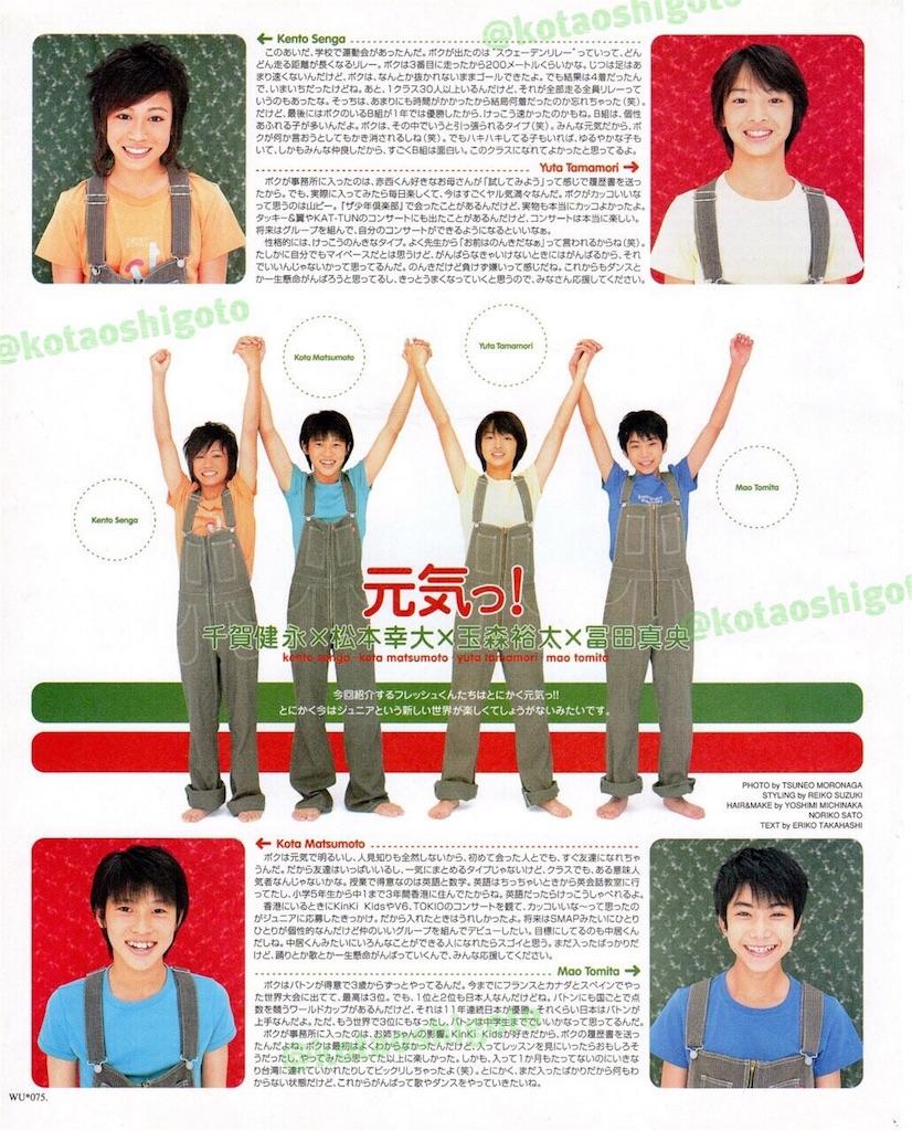 f:id:kotaoshigoto:20160207002853j:image