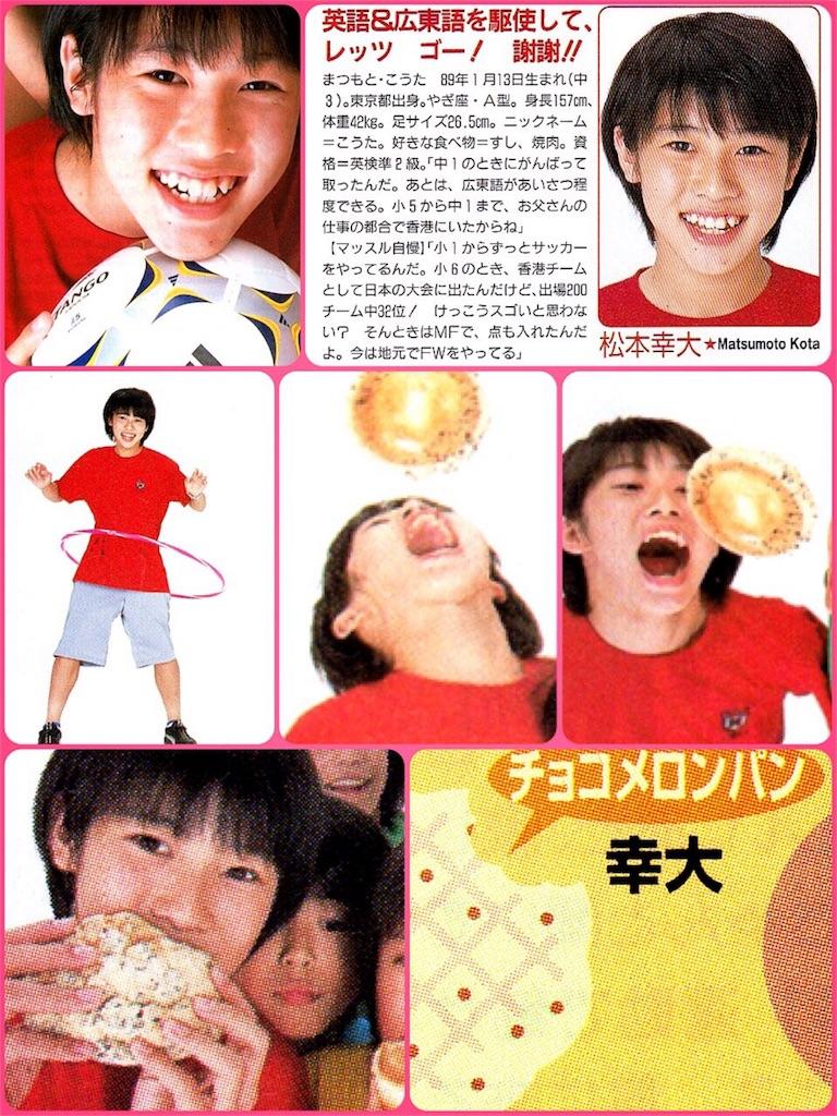 f:id:kotaoshigoto:20160207002919j:image