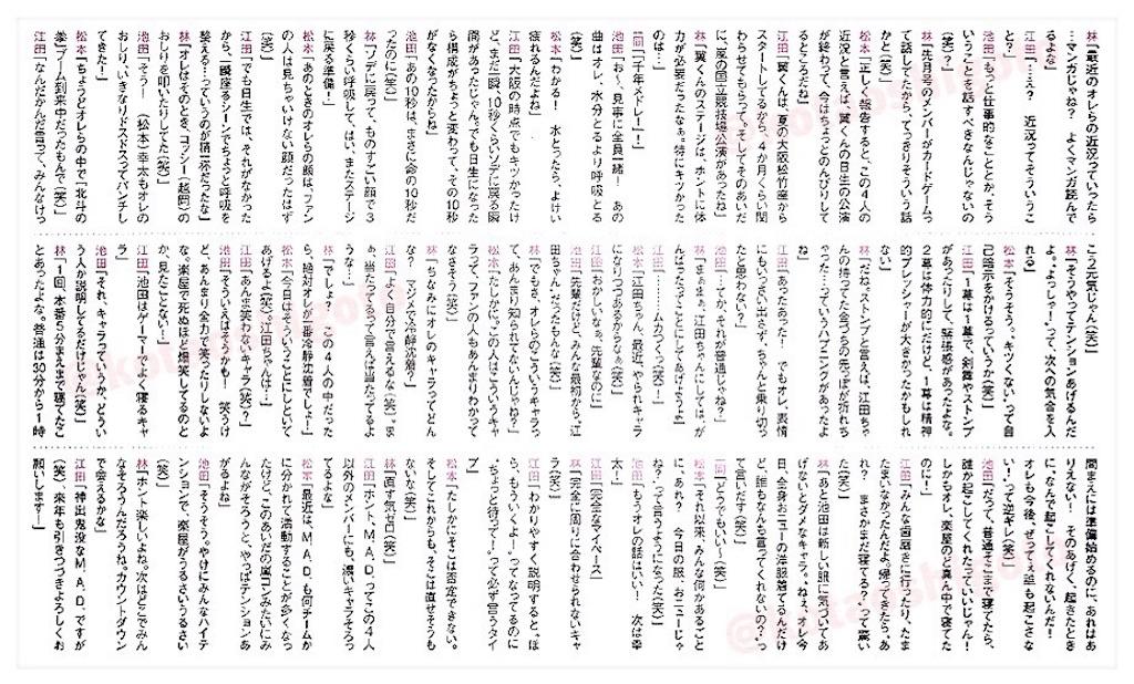 f:id:kotaoshigoto:20160209123453j:image