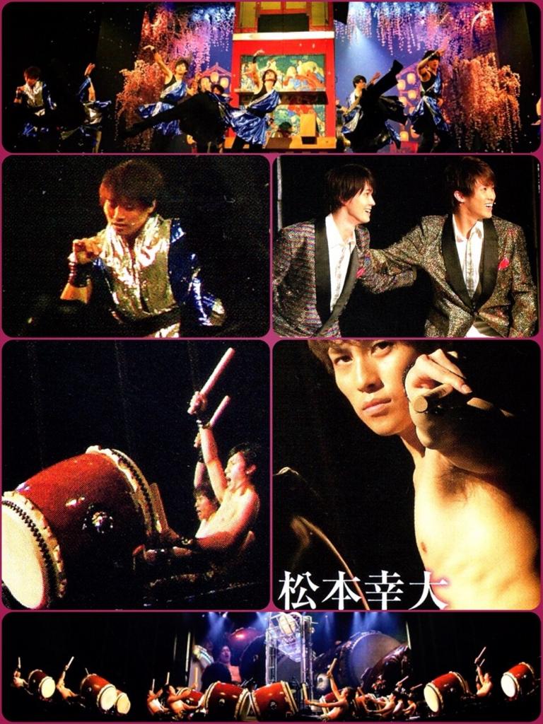f:id:kotaoshigoto:20160210004659j:plain