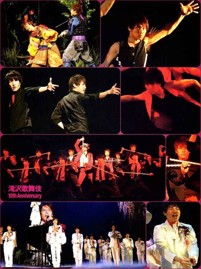 f:id:kotaoshigoto:20160210004725j:plain