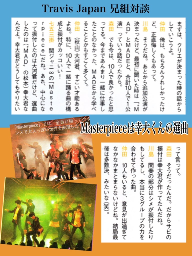 f:id:kotaoshigoto:20160210004800j:plain