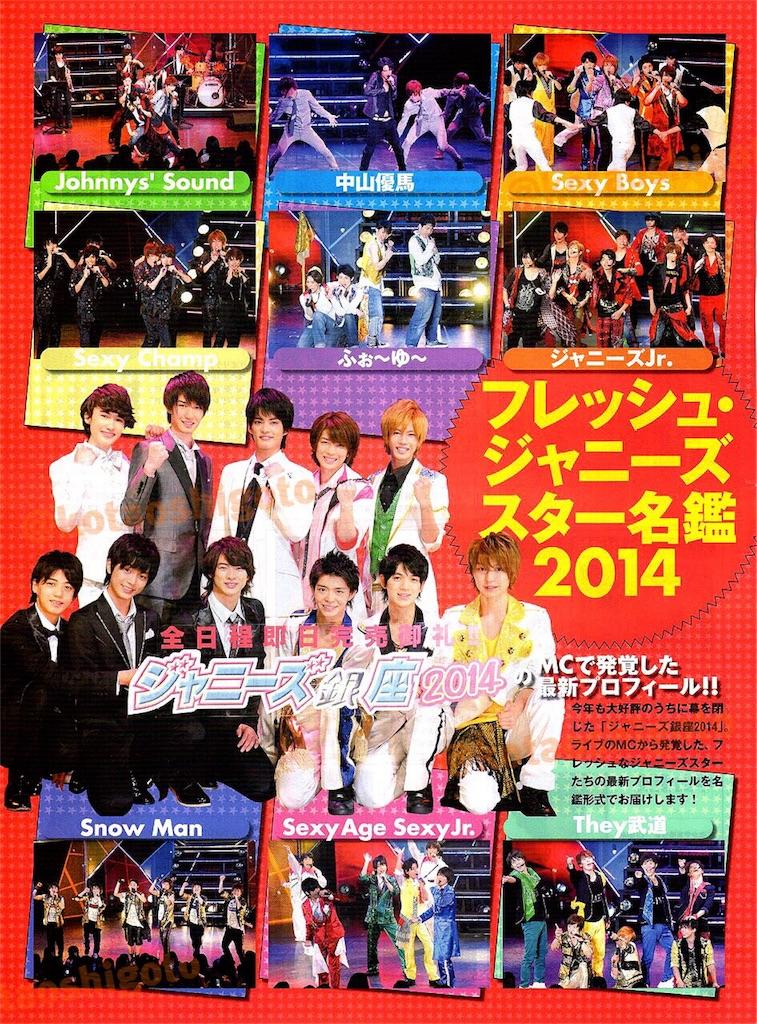 f:id:kotaoshigoto:20160213225918j:image