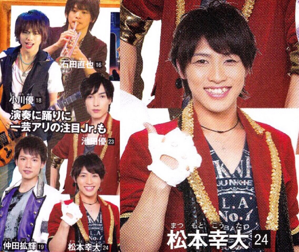 f:id:kotaoshigoto:20160214022750j:plain