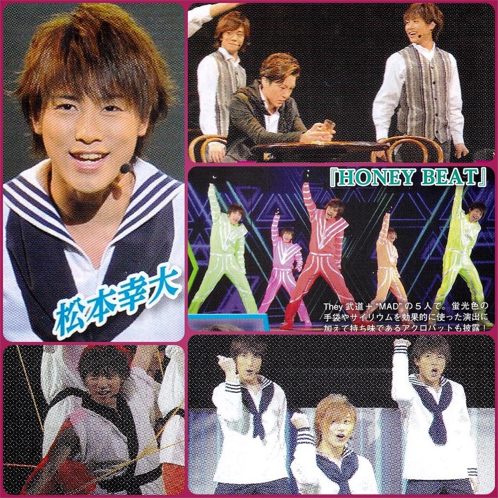 f:id:kotaoshigoto:20160214225417j:image