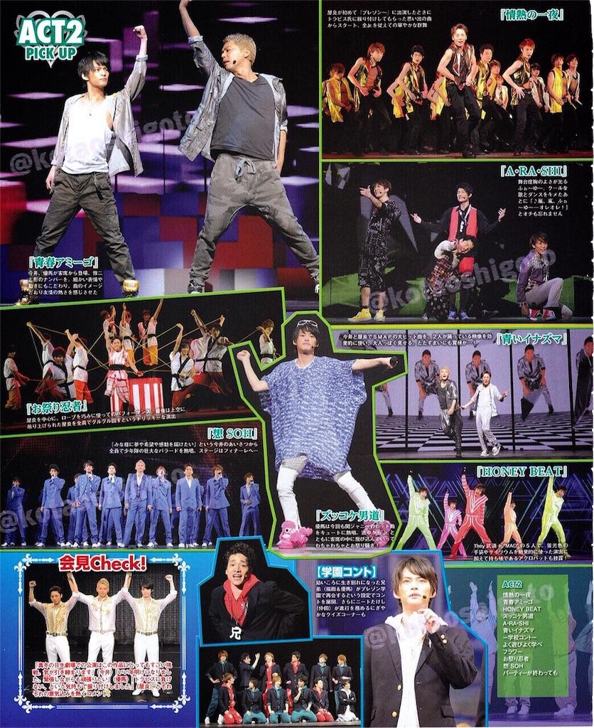 f:id:kotaoshigoto:20160214225450j:image