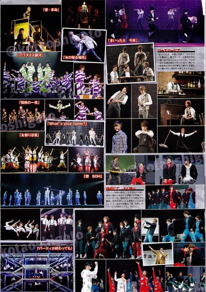 f:id:kotaoshigoto:20160214225622j:image