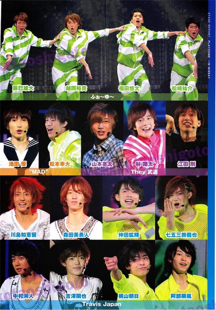 f:id:kotaoshigoto:20160214230443j:image