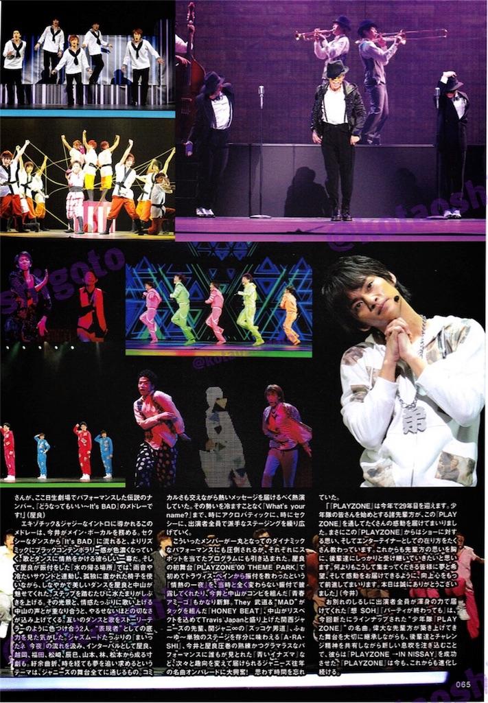 f:id:kotaoshigoto:20160214231130j:image