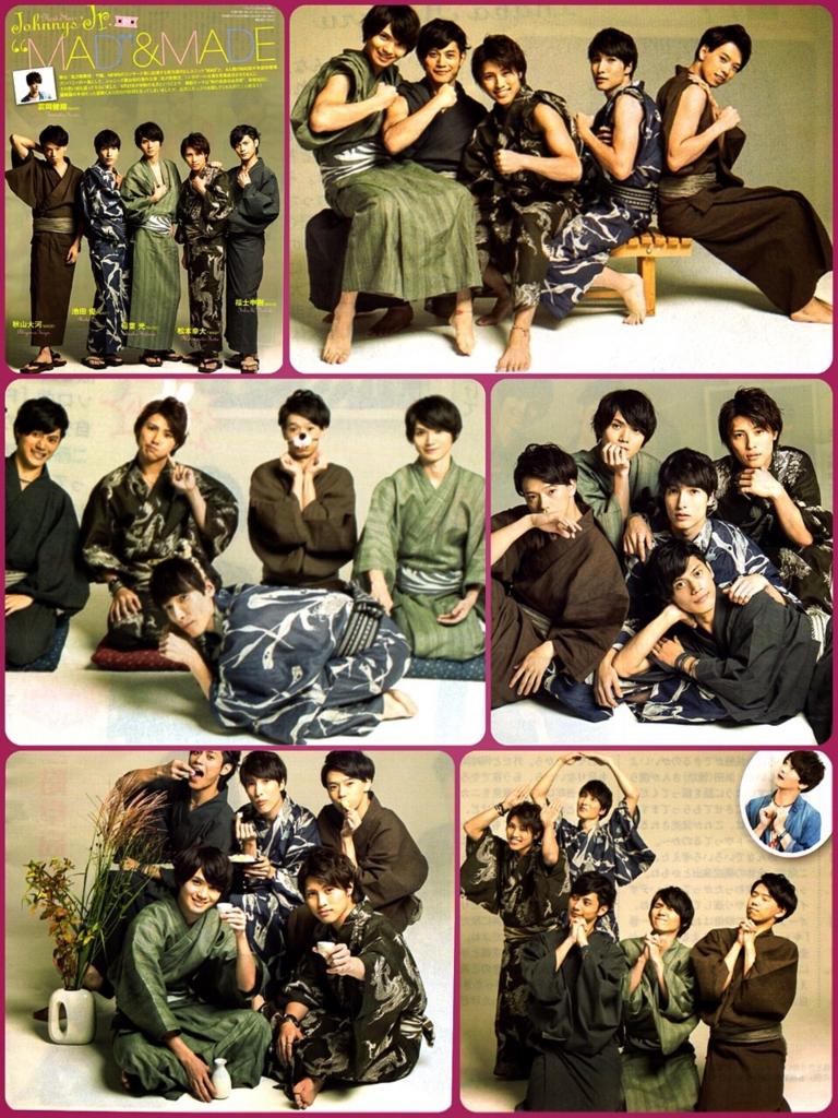 f:id:kotaoshigoto:20160222214013j:plain