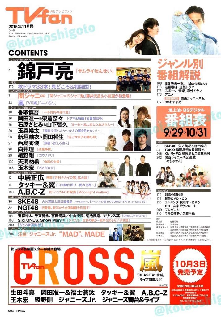 f:id:kotaoshigoto:20160222214358j:plain