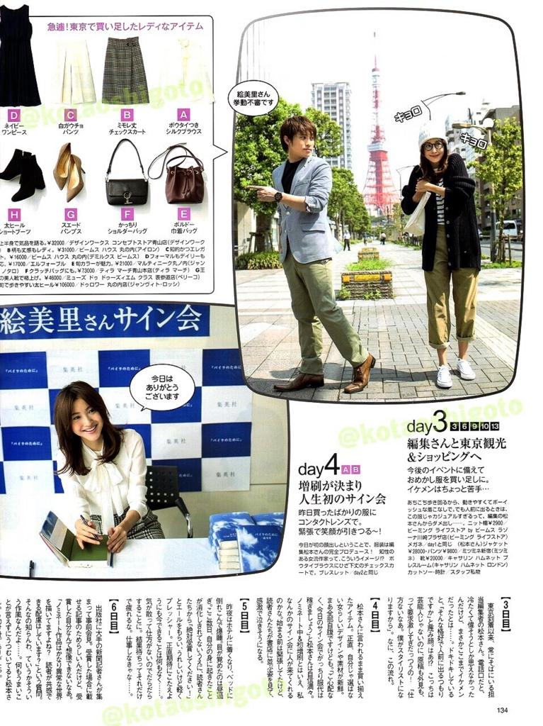 f:id:kotaoshigoto:20160224140447j:plain